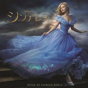 シンデレラ オリジナル・サウンドトラック (2CD)