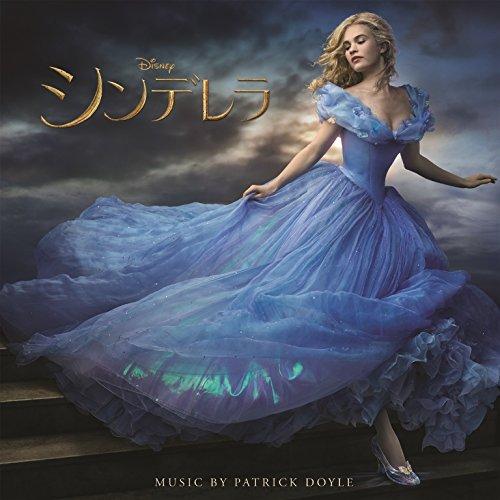 シンデレラ オリジナル・サウンドトラック (2CD)の詳細を見る