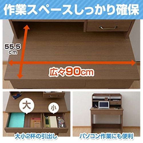 山善(YAMAZEN) デスク 上棚付 天板幅90cm ウォルナット FDS-9060(WL)
