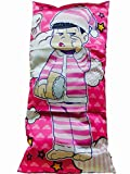 おそ松さん ロング枕 トド松 パジャマ 単品 サイズ:約85cm×40cm
