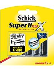シック スーパーIIプラスX 替刃 (5コ入)