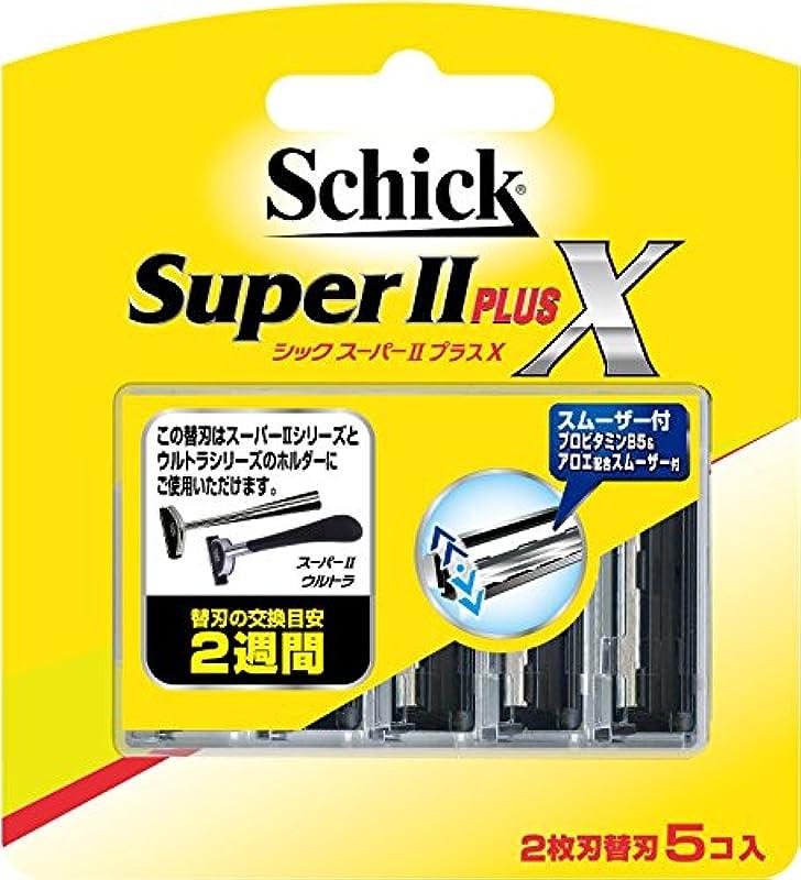 ストライド開いたバクテリアシック スーパーIIプラスX 替刃 (5コ入)