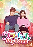 [DVD]ウラチャチャ My Love DVD-BOX1