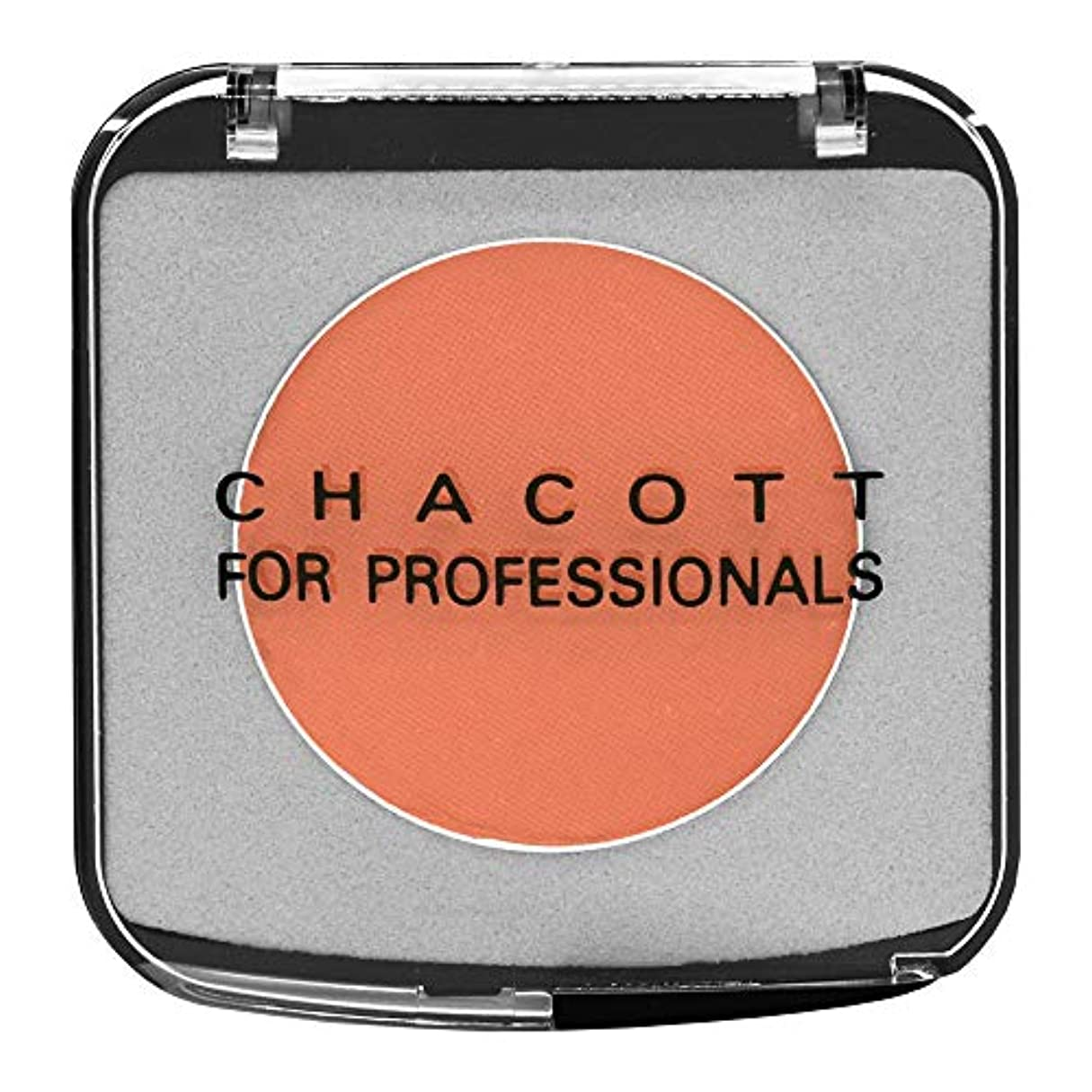 味時制端末CHACOTT<チャコット> カラーバリエーション 623.パンプキン