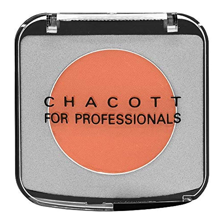 CHACOTT<チャコット> カラーバリエーション 623.パンプキン