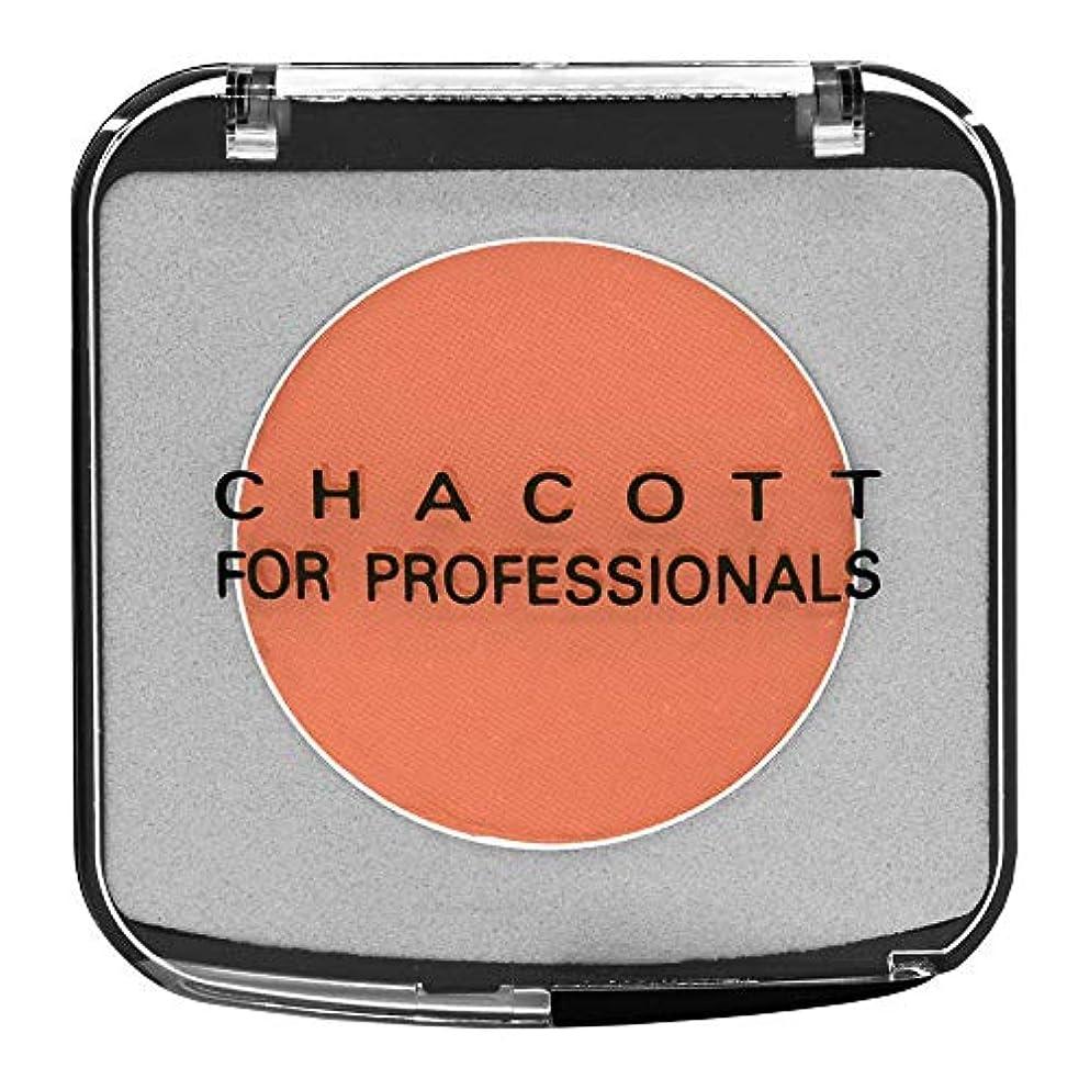 褐色フレアエイリアンCHACOTT<チャコット> カラーバリエーション 623.パンプキン