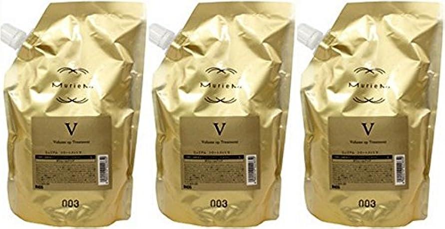 長さ書くかなり【X3個セット】 ナンバースリー ミュリアム ゴールド トリートメント V 500g 詰替え用