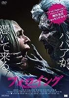 フォロイング [DVD]