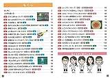 DVDの実演+研究メモでかんたん!  東京理科大生による 小学生のおもしろ理科実験 (まなぶっく) 画像