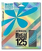 TOALSON(トアルソン) アスタリスタ・メタル 125 メタルブルー 7332550B