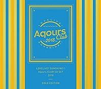 【早期購入特典あり】 ラブライブ! サンシャイン!! Aqours CLUB CD SET 2018 GOLD EDITION (アーティスト写真使用...