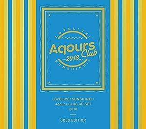【早期購入特典あり】 ラブライブ! サンシャイン!! Aqours CLUB CD SET 2018 GOLD EDITION (アーティスト写真使用 ソロブロマイド9枚セット付)