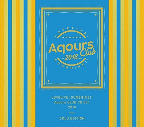 Aqours CLUB 2018 cd set 特典シリアルコードで申し込めるLIVEとは?