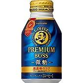 プレミアムボス 微糖 260gボトル缶×24本