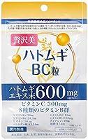 本草製薬 ハトムギBC粒 60粒(アルミ袋仕様)