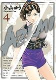 AZUMI-あずみ- 4 (ビッグコミックス)