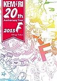 KEMURI 20th