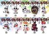 みどりのマキバオー 全10巻セット (集英社文庫—コミック版)
