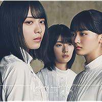 Nobody's fault (TYPE-A) (Blu-ray Disc付) (特典なし)