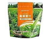 ファイテン(phiten) 桑葉青汁 発芽玄米プラス230g 0615EG586000