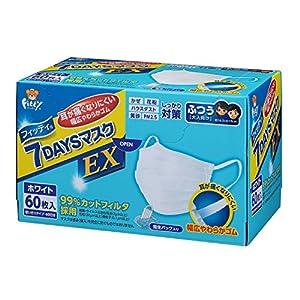(PM2.5対応)フィッティ 7DAYSマスクEX ふつうサイズ ホワイト 60枚入