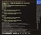 バッハ:平均律クラヴィーア曲集第1巻&第2巻(全曲) 画像