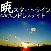 エンドレスナイト (feat. 鏡音レン)