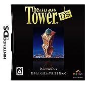 ザ・タワーDS