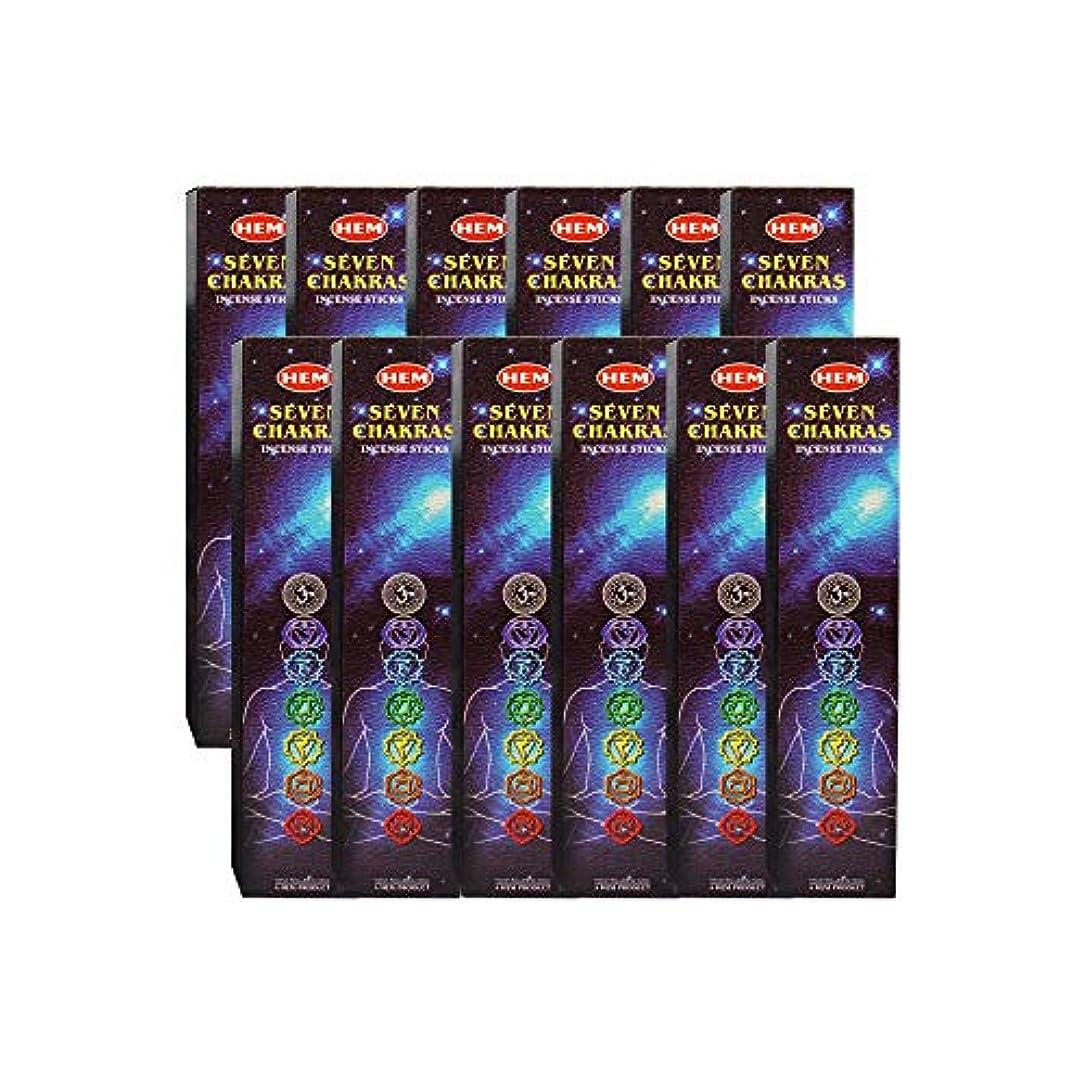 妥協アジテーション未知の7チャクラ裾Incense Sticks -35 Sticks Pk ( 12 /ボックス)