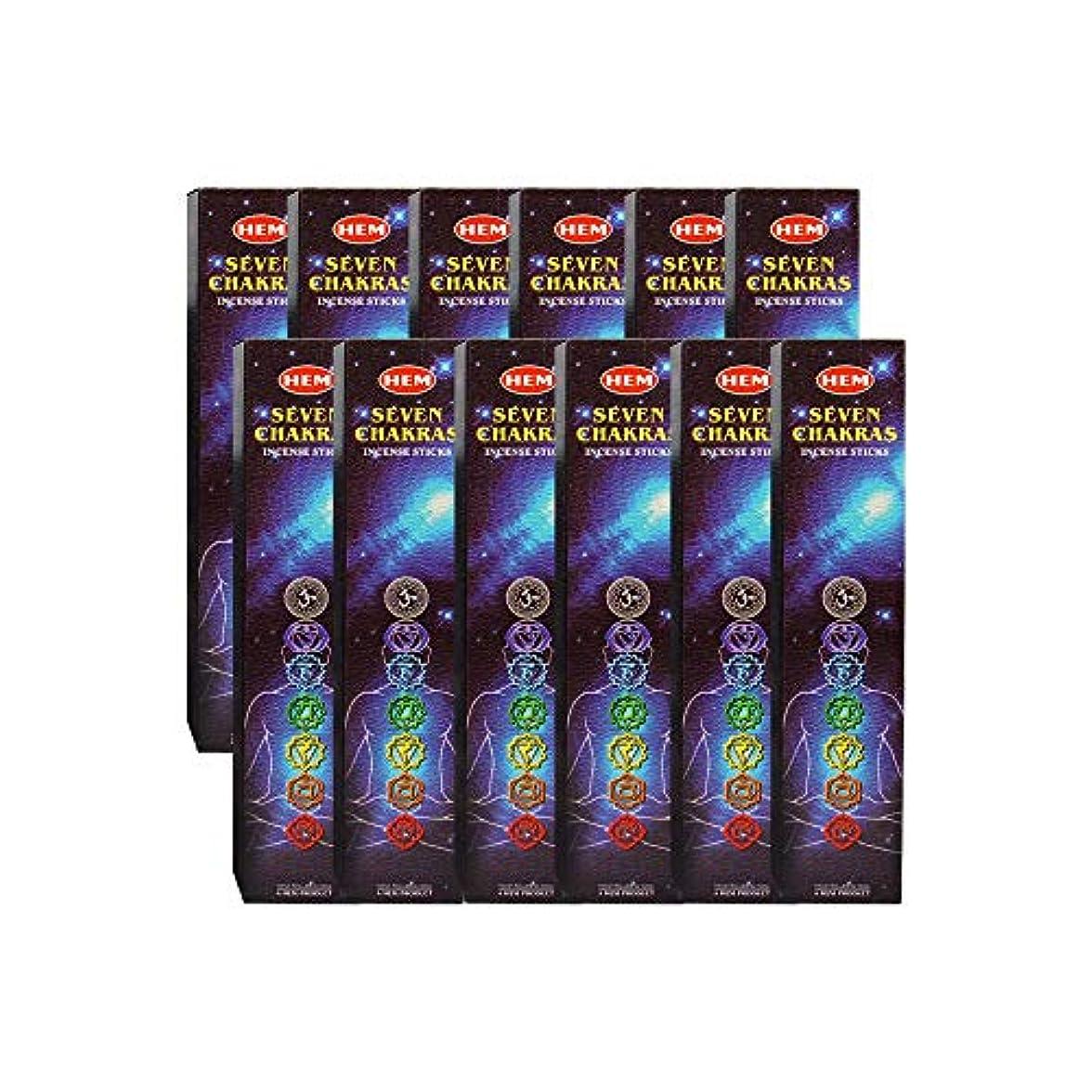 シンプルなボール先駆者7チャクラ裾Incense Sticks -35 Sticks Pk ( 12 /ボックス)