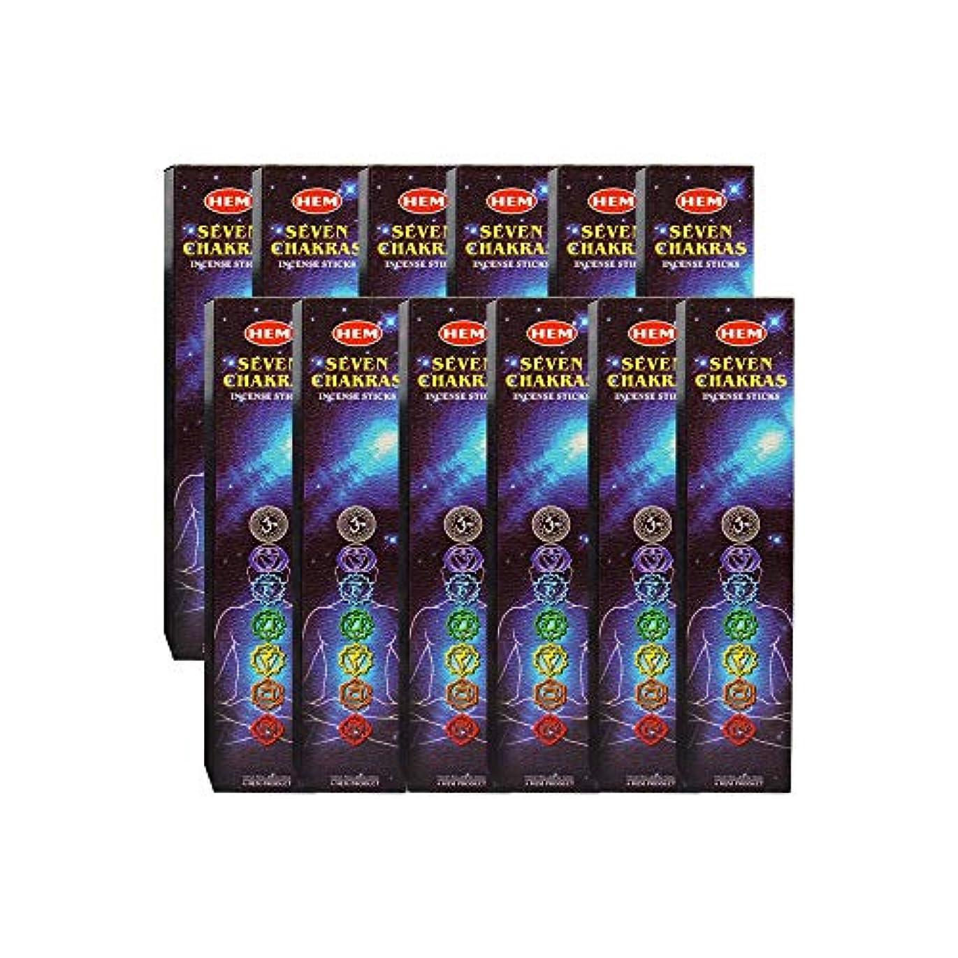 上院肉腫非武装化7チャクラ裾Incense Sticks -35 Sticks Pk ( 12 /ボックス)
