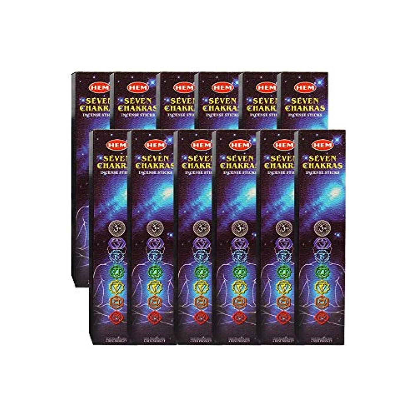 預言者貫通する同意する7チャクラ裾Incense Sticks -35 Sticks Pk ( 12 /ボックス)