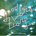 【Amazon.co.jp限定】GOOD VIBRATIONS(B2ポスター付)