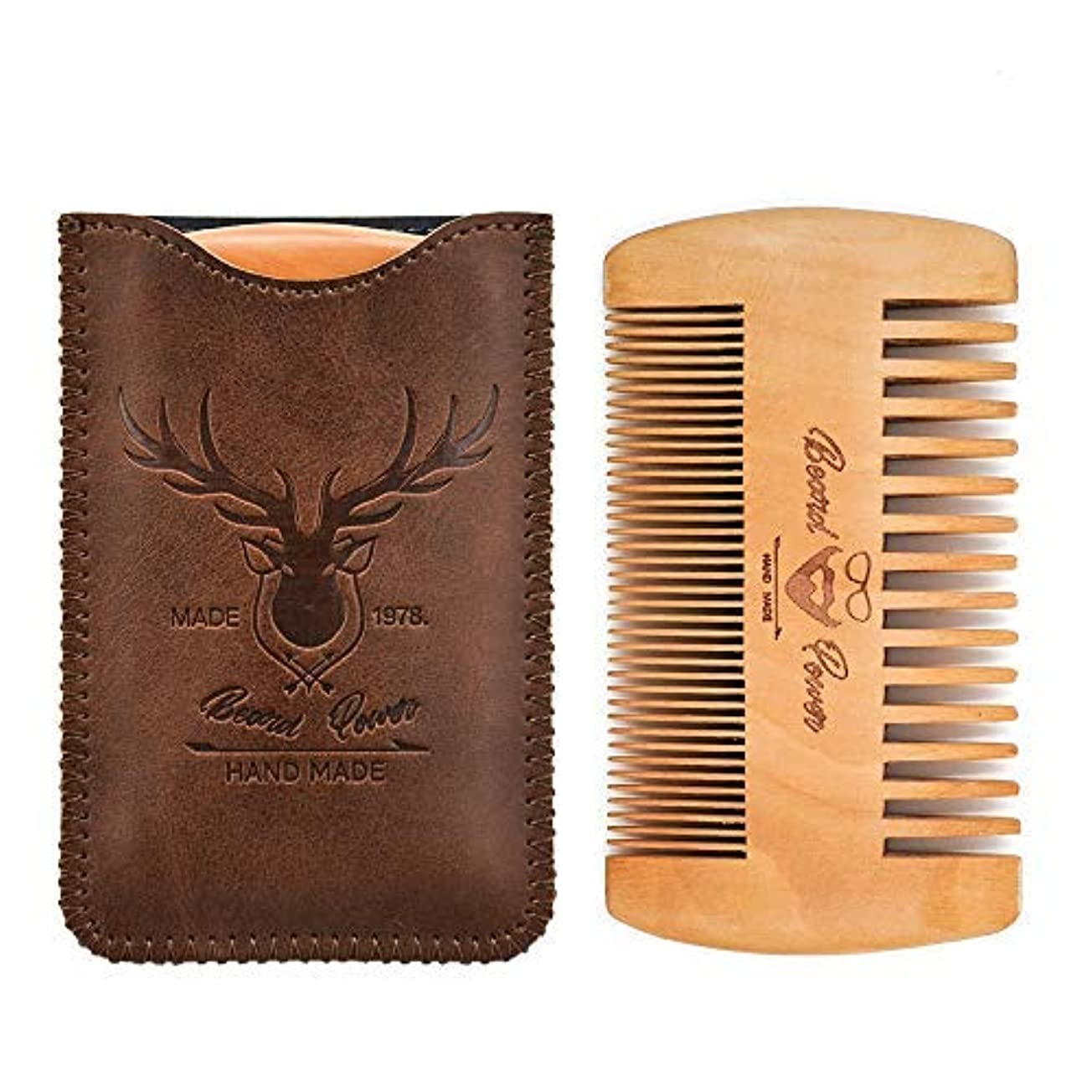 リアル反論者コメンテーター2019 Version Wooden Beard Comb & Durable Case for Men with Sexy Beard, Fine & Coarse Teeth, Pocket Comb for Beards...