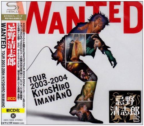 WANTED TOUR 2003-2004 KIYOSHIRO IMAWANOの詳細を見る