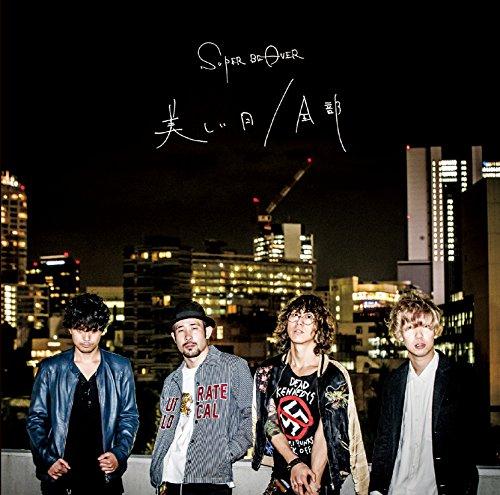 COUNTDOWN JAPAN 17/18の出演者情報に2chが沸く?!チケットはどこから購入?の画像