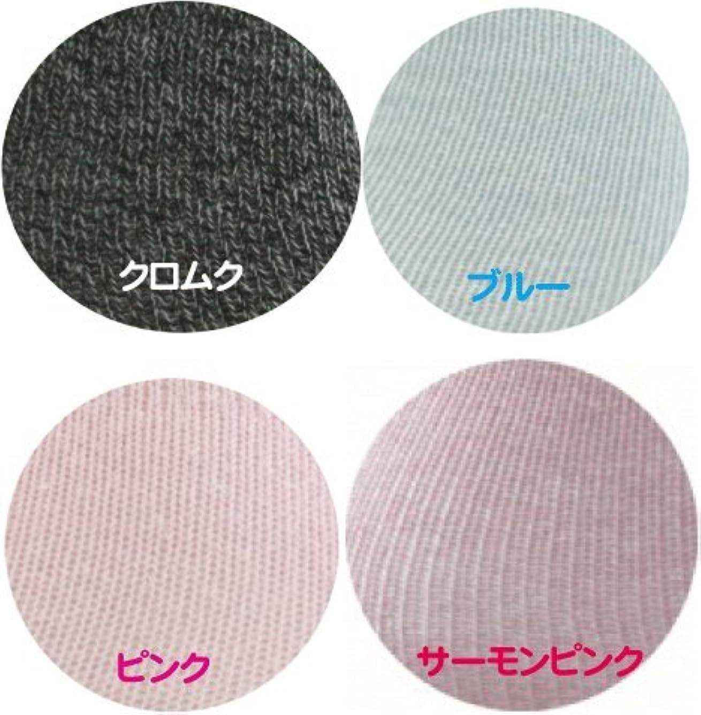 楕円形立証するそれによって指なし健康ソックス レギンス(指なしかかと開き) サイズ?フリー カラー4色 (ピンク)