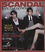 Kangta & Vanness - Scandal(韓国盤)