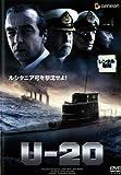 U-20 [レンタル落ち]
