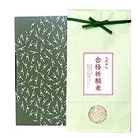 【合格祈願のお米】新潟コシヒカリ 白米 2kg グリーン袋(贈答箱入り)