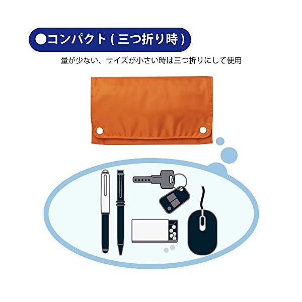 コクヨ バッグインバッグ BizrAckの紹介画像12