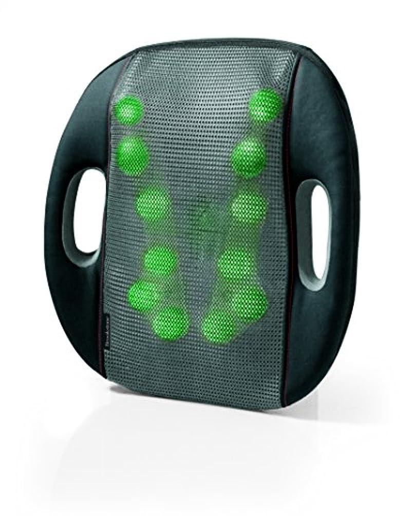 生態学勃起マージBrookstone 3D Back Massager 141[並行輸入]