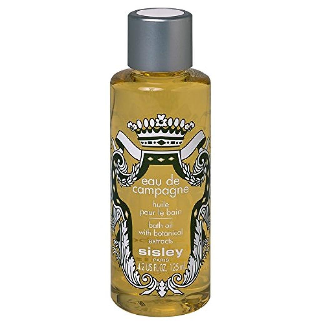 [Sisley ] シスレーオー?ド?カンパーニュバスオイル125ミリリットル - Sisley Eau de Campagne Bath Oil 125ml [並行輸入品]