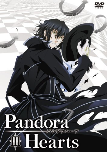 PANDORAHEARTS DVD RETRACE:3の詳細を見る