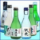 飲み比べセット 広島地酒 生酒&なまちょ小瓶 300ml×6本