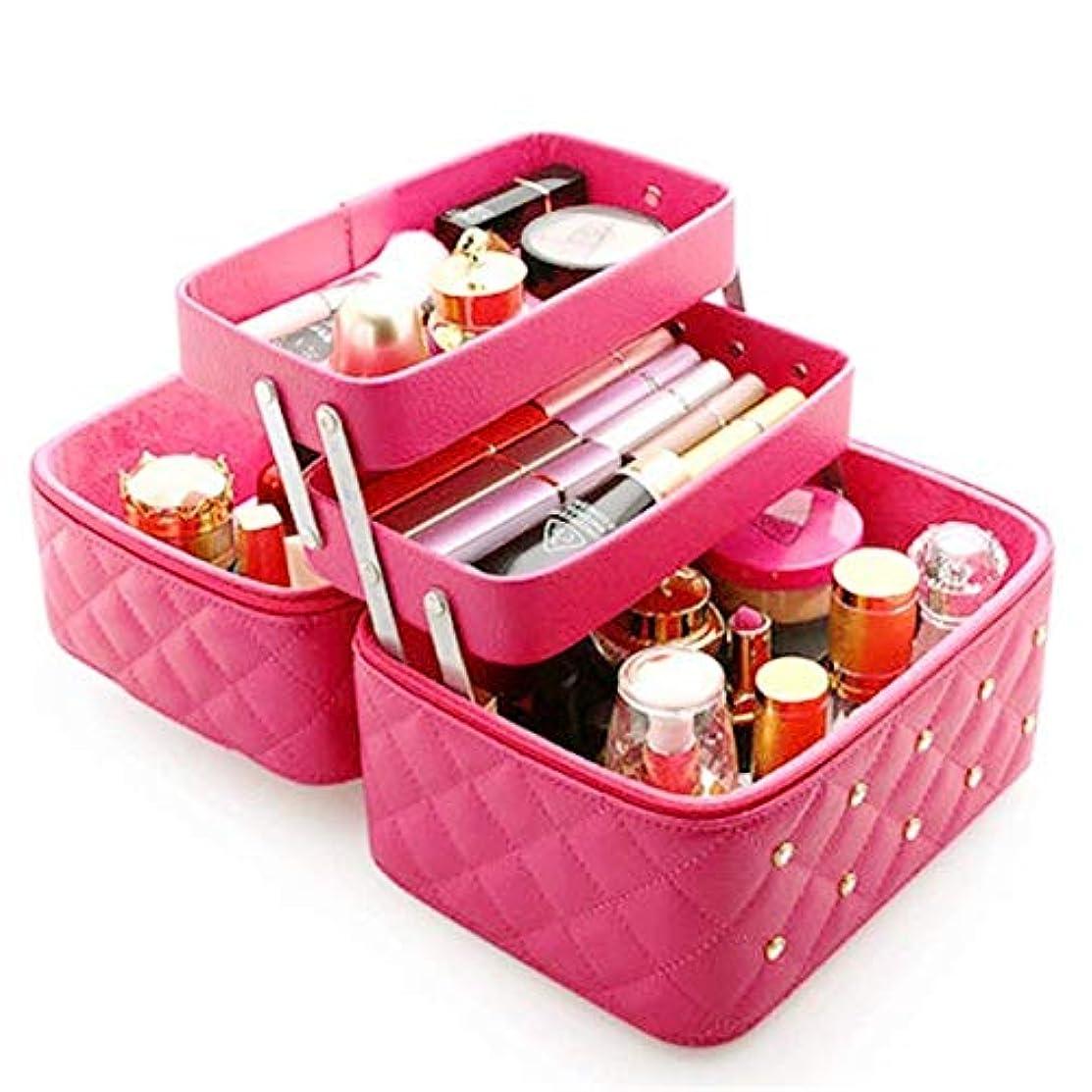 特派員中絶販売員持ち運びできる メイクボックス 大容量 取っ手付き コスメボックス 化粧品収納ボックス 収納ケース 小物入れ (ピンク)