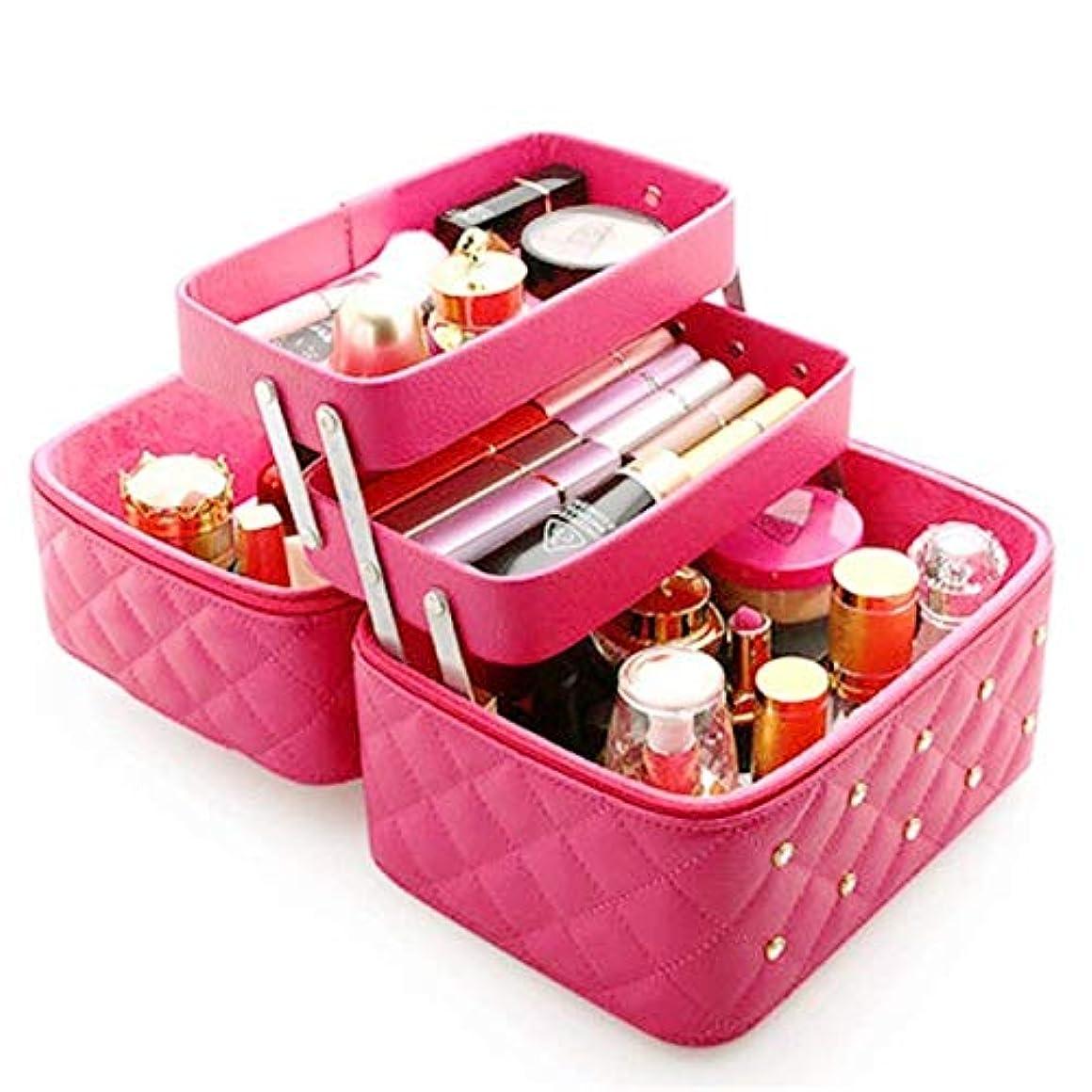 凝縮するアラブサラボうねる持ち運びできる メイクボックス 大容量 取っ手付き コスメボックス 化粧品収納ボックス 収納ケース 小物入れ (ピンク)