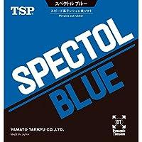 ヤマト卓球(TSP) スペクトル ブルー 020102