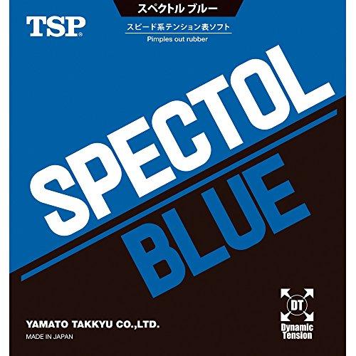 TSP スペクトル ブルー A ブラック 1個 ヤマト卓球TSP 020102 0020 ヤマト卓球