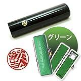 黒水牛印鑑/実印/銀行印 12.0mm グリーン ケース付き(3文字までの彫刻)